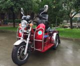 Mini 70cc 110cc Disabled Vehicle Handicapped Tricycle