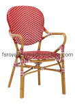 Logo Printed Available French Style Rattan Dining Chair Wholesale Wicker Chairs Indian Restaurant Furniture