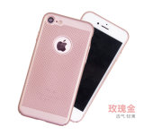 Wholesale Price PC Pinhole Ventilation and Anti Fall Phone Case for iPhone 7