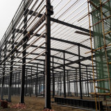 Prefab Buildings Cheap Good Quality Steel Structure Warehouse Buildings