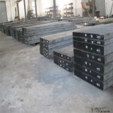 Cold Work High Speed Mould Steel D2 SKD11 Tool Steel Flat Bar