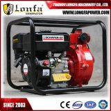 2 Inch High Pressure Petrol Gasoline Water Pump for Fire Fighting