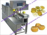 Automatic Fruit Lemon Peeler Peeling Machine (WS-PQ)