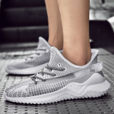 Elastic Latest Cool Sneakers for Men, Cheap Designer Brand Sneakers for Men Casual Shoes, Fashion White Sneakers Wholesale China