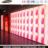 P4mm Indoor LED Video Screen for Hotel Weddings