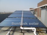 Suntask Solar Energy Low Pressure Evacuated Solar Collector