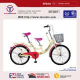 """Cheap 22"""" City Mother-Child Bicycle"""