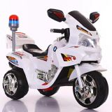 Kids Mini Electric Baby Motorcycles for Children Motorbike Sale