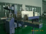 Kybs20 Automatic Shrink Packager Machine
