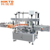 Ce ISO 10-60PCS/Min Full Automatic Cosmetic Labeling Machine for Round Bottle