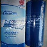 61000070005 Oil Filter for Sinotruk, Weichai Engine Truck Spare Parts
