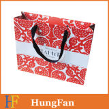 High Grade Shopping Paper Bag / Gift Paper Bag / Hand Bag