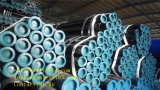 Coiled Tubing, Refining&Chemical Smls Pipe, Petrochemical Smls Pipeline