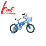 Kids Mountain Bike for Sale for Boys