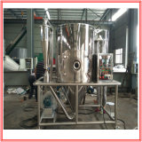 Spray Drying Tower Manufacturer