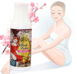 Cherry Blossoms Deep Hydrating Body Lotion