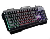 PRO Game Wired Keyboard with LED Backlight (KB-12)