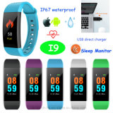 Waterproof Smart Bracelet with Heart Rate Monitor (I9)