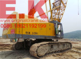 Sumitomo Hydraulic Lattice Boom Crane Used Crawler Crane (LS218RH)