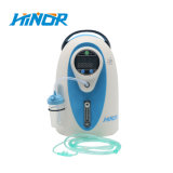 Electric Oxygen Plant Concentrator Price with Portable