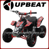 Upbeat Kids 49cc ATV 49cc Quad Bike
