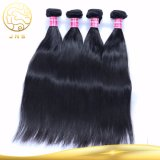 China Cheap Wholesale Remy Raw Unprocessed Straight Indian Woman Virgin Black Human Overseas Hair Weft