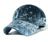 Under Baseball Armour Velvet Cap with Flocking