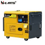 5kw ATS Diesel Engine Power Generator Set (DG6500SE+ATS)