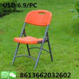 Cheap Outdoor Garden Foldable Furniture Camping Party Beach Folding Chair