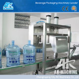 Automatic Good Price 5 Gallon 20 Liter Aseptic Pure Mineral Drinking Water Bottle Cold Filling Machine