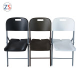 Strong Outdoor Metal Plastic Folding Chair