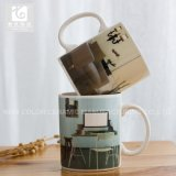 12oz Ceramic Tea Mug Customer Logo Own Style