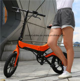 25km/H Speed 3D Forging Ebike Foldable with Quick Release Battery