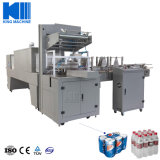 Full Automatic Plastic Bottle Packaging Machine with Ce and ISO