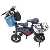 12-Inch Foldable E-Bicycle with 25km/H Speed