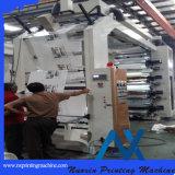 Printer Machine Price in India/Printing Machine for Sale
