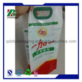 China Supplier Laminated Plastic Packaging Bag for Wheat Flour Rice