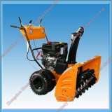 Pouplar Used Automatic Snow Sweeper with Cheap Price