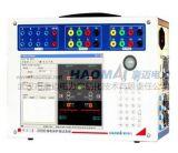 """Relaytestar-2000""-Relay Protection Testing System"