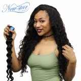 New Wholesale Price Indian Loose Wave Remy Virgin Human Hair