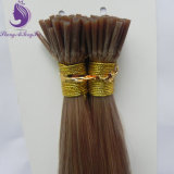 #8 Medium Brown Color Indian Human Remy I Tip Hair Extension