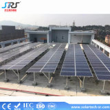 off-Grid 1kw Solar Power System Home Price in China