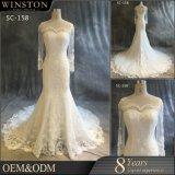 2017 New Design Custom Made Girl Wedding Gowns