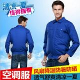 Summer outdoor work air conditioning intelligent cooling suit clothes
