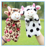 Animal Plush Hand Dolls Soft Puppets Toy for Children