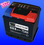 Mf Car Battery 12V 75ah with Good Quality
