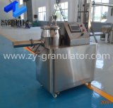 Ghl Series Lab Scale/Food Wet Mixing Machine/High Speed Mixer/High Share Mixing Machine