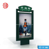 Wholesale Outdoor Modern City Road Equipment Scrolling Advertising Light Box