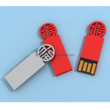 Custom Swivel USB Flash Drive Memory Stick