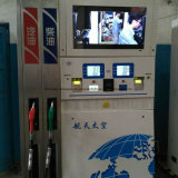 Petrol Pump Gas Station Big Luxury Model Four LCD Display and TV Set